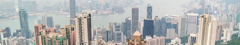 Hong Kong mesto