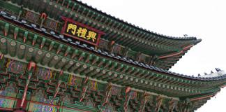 chrám Kórea