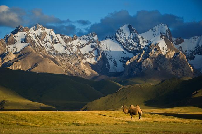 Kirgizsko , krajina , hory