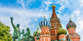 Moskva, St. Basil's Cathedral