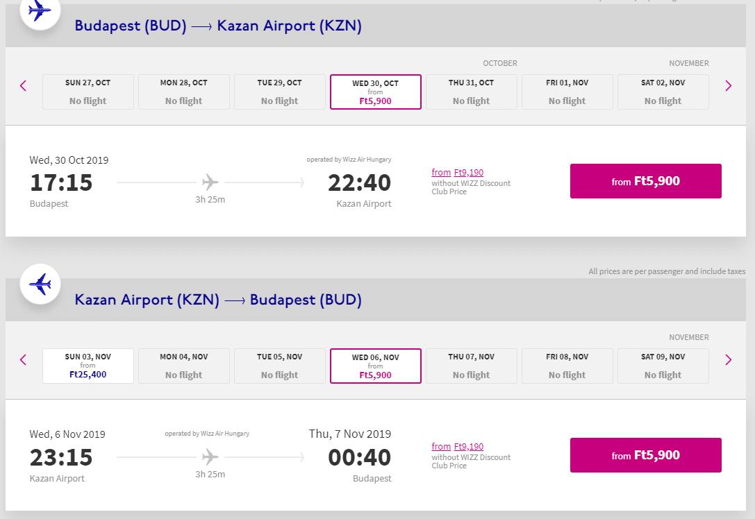 letenky z Budapešti do Kazane