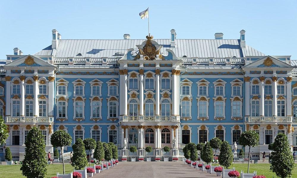 Cárske Selo, Katarínsky palác