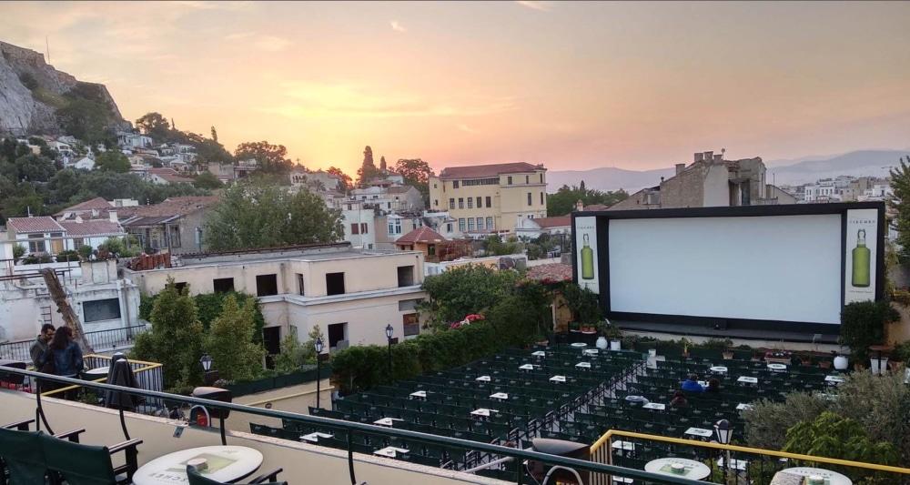 Cine Paris Atény