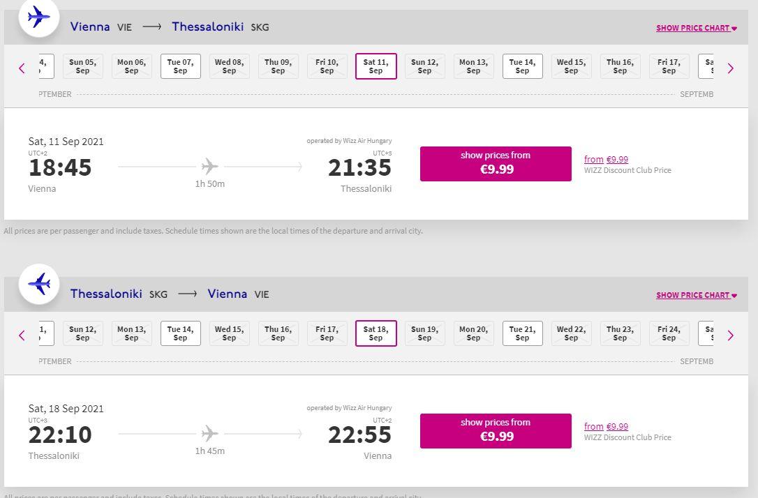 letenky z Viedne do Thessaloniki