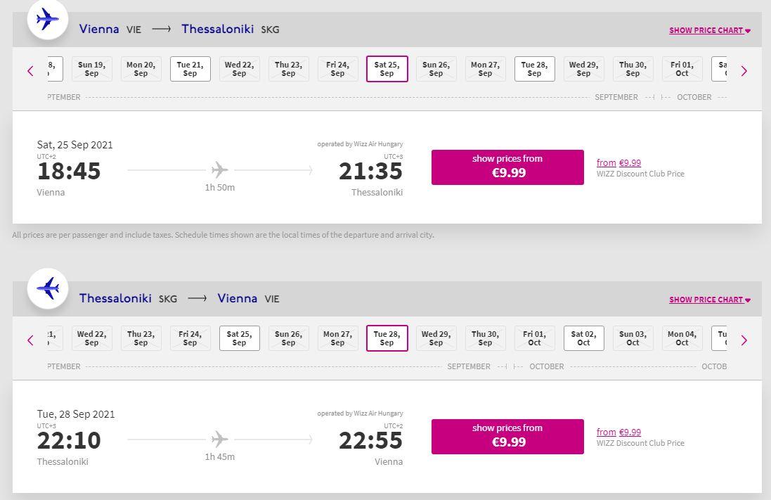 letenky do Thessaloniki